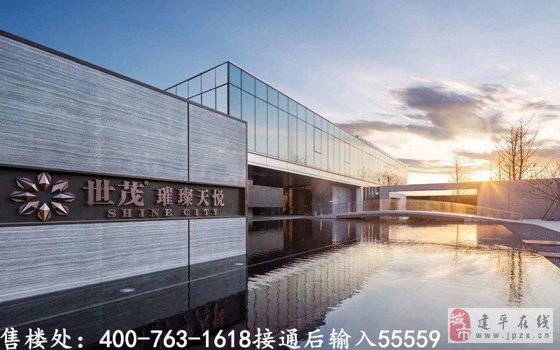 嘉兴平湖【世茂璀璨天悦】——售楼处——官方网站