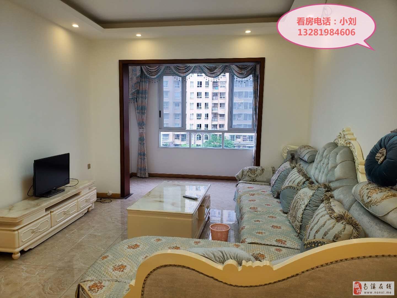优质房源 巴塞罗那 精装小三室 未住人 可按揭