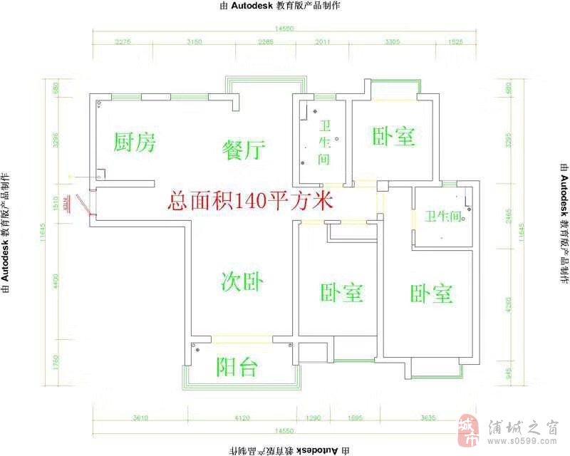 永久绿洲豪庭4室2厅2卫126万元