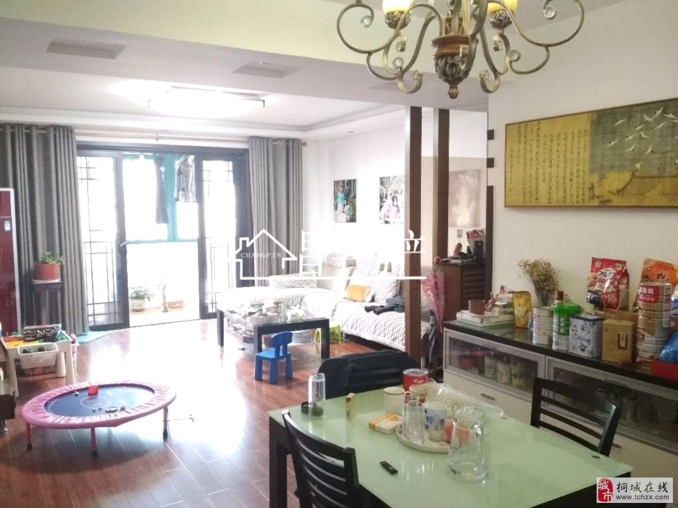 华日快乐家园精装修3室2厅2卫现售65万元