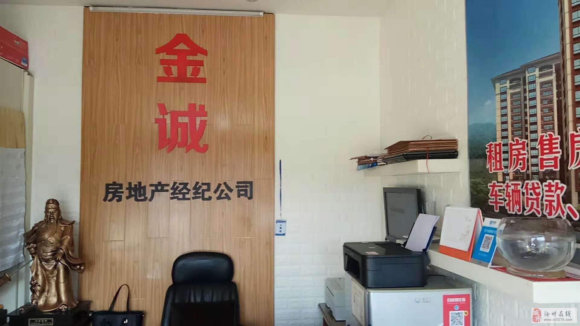 煤山公园附近6楼106平米有证带储室