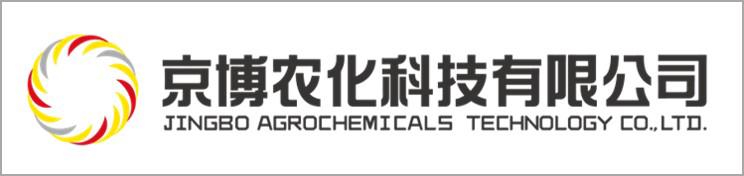 京博�r化科技有限公司