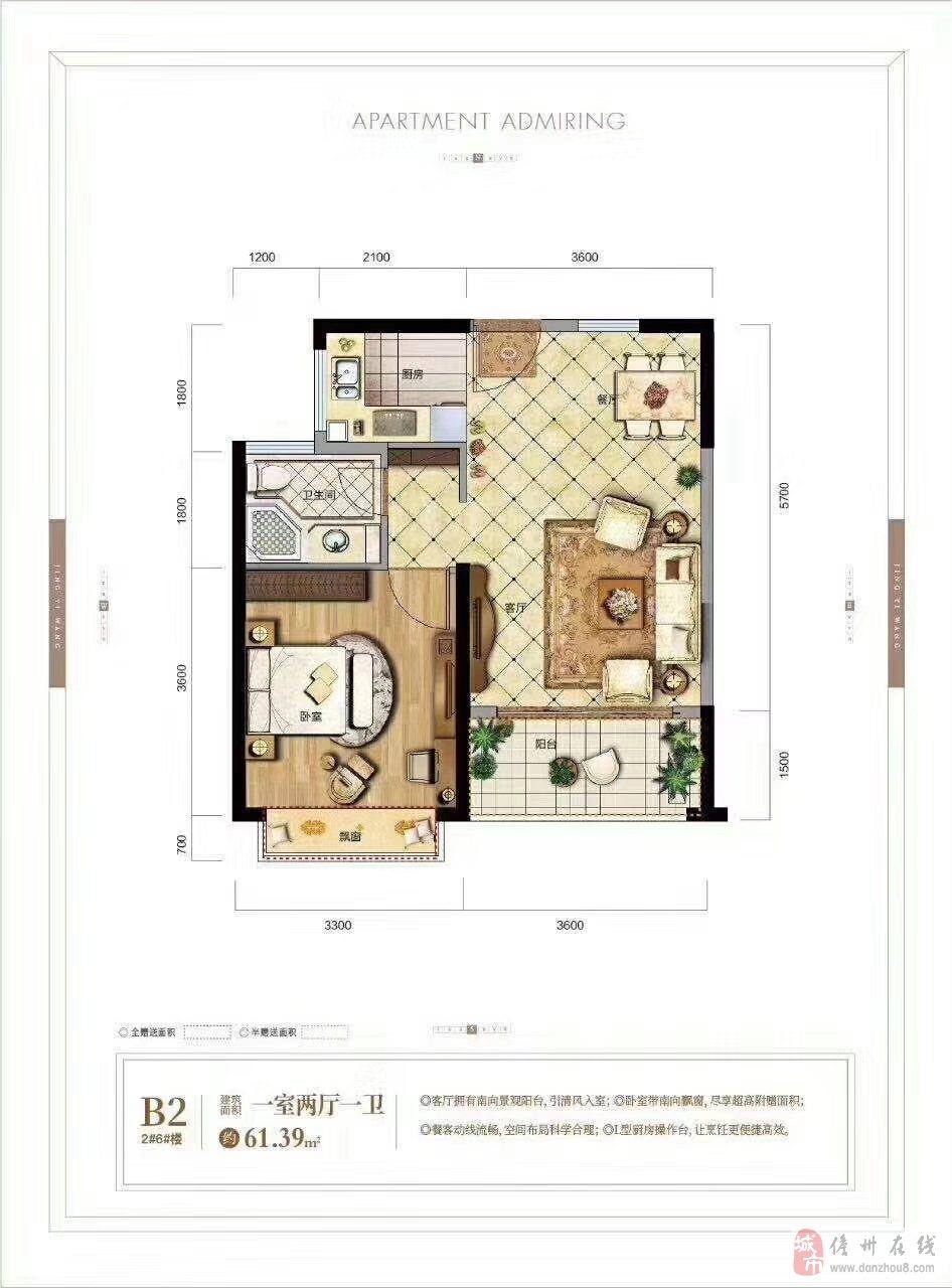 京艺园1室1厅1卫首付6万元起
