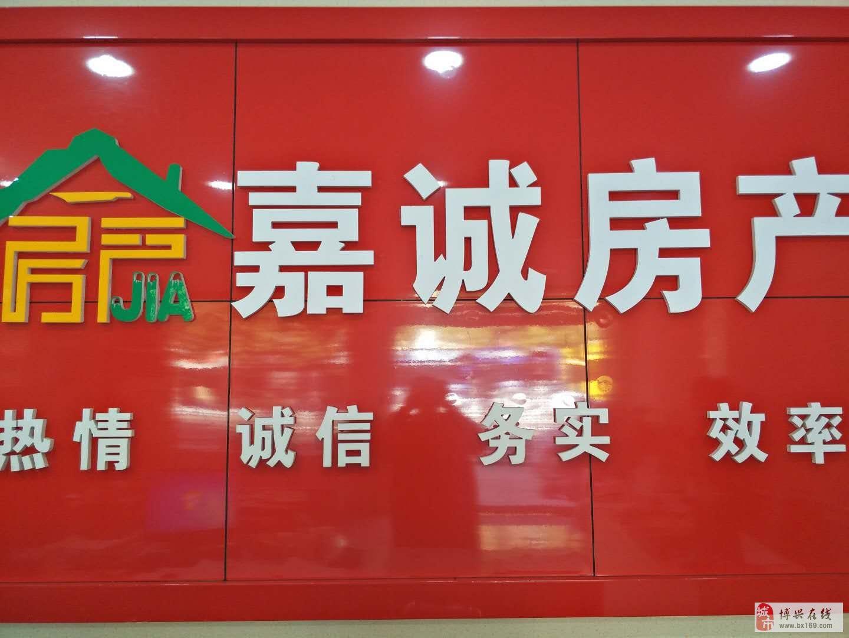 8198渤海锦绣城