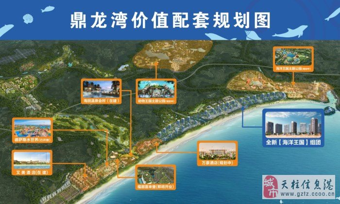 湛江碧桂园鼎龙湾——售楼处现场情况,开发商实力如何