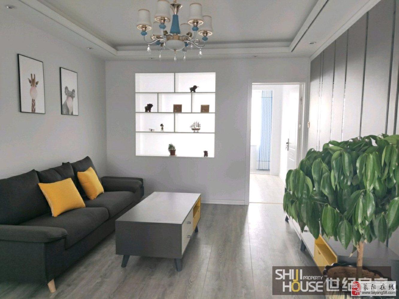 阳光城2室2厅58万元