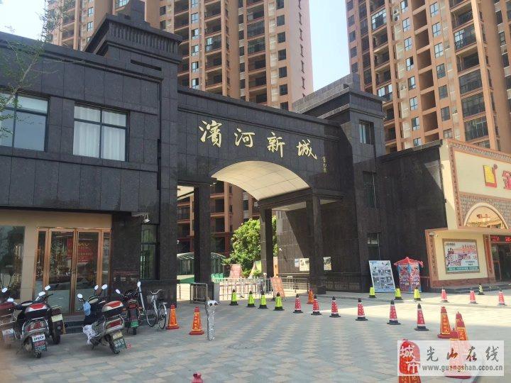 滨河新城3室2厅2卫95万元