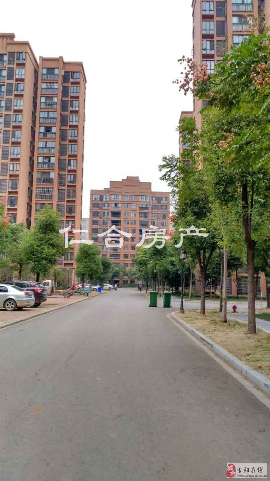 新小區精致3房全套家電對口玉陽新校區僅68萬