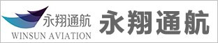 河南永翔通用航空有限责任澳门葡京网站