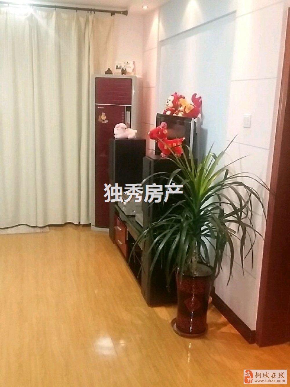 山水龙城2室2厅1卫精装修校区房价格实