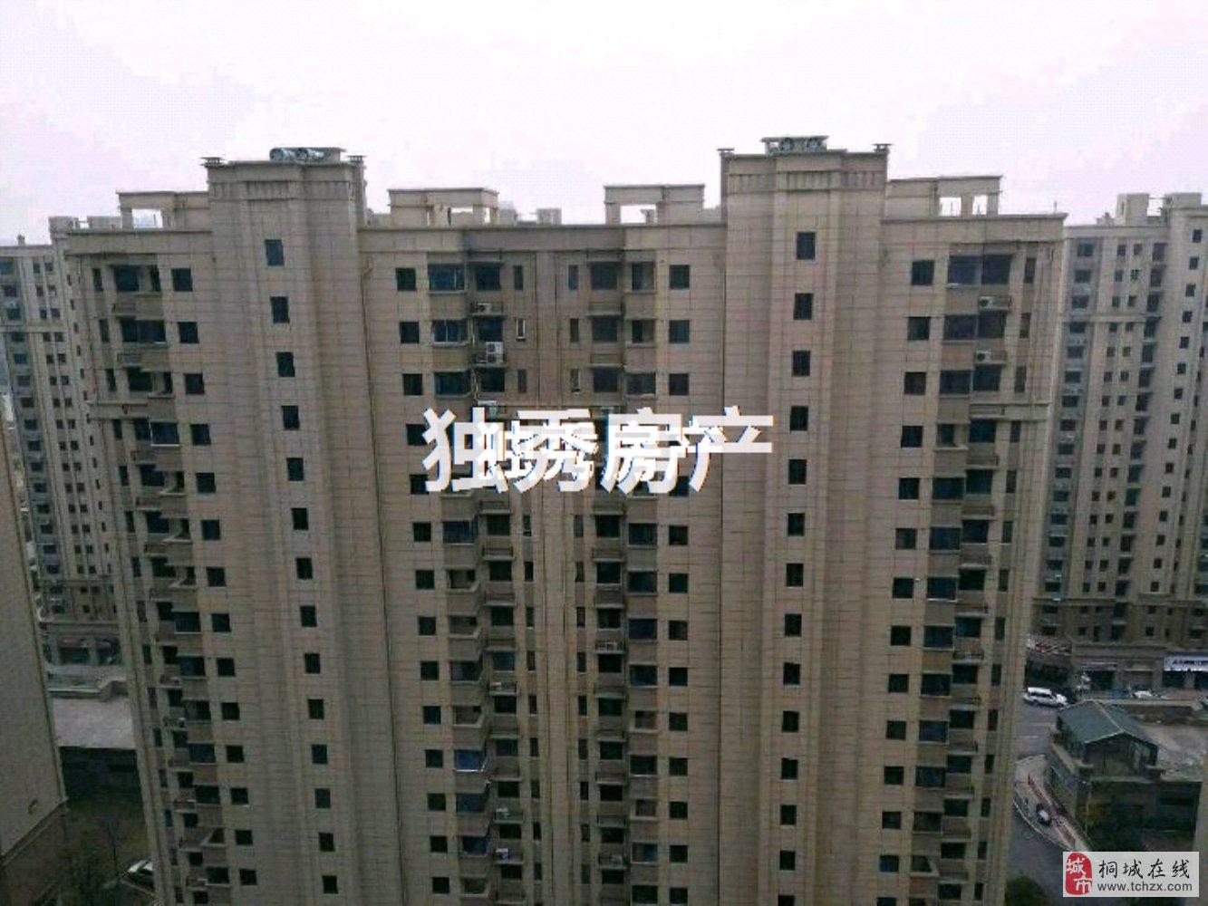 桐城碧桂园电梯三房中间楼层,采光极佳环境优雅