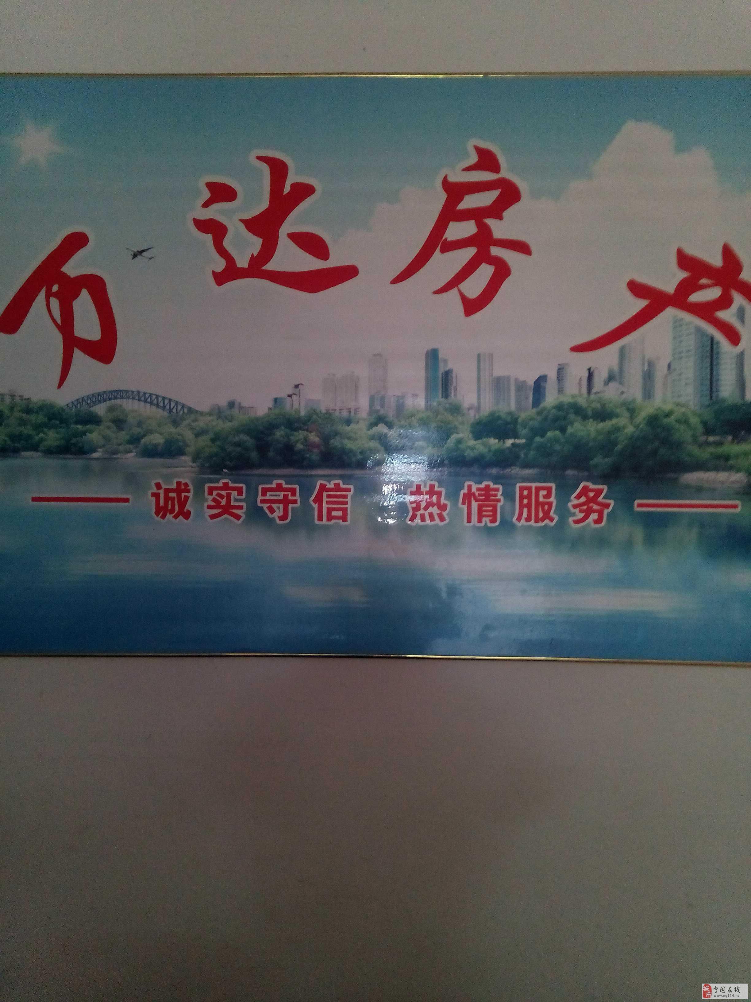 上海广场【488】3室2厅1卫86.8万元