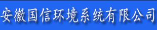 安徽森�Z膜技�g有限公司