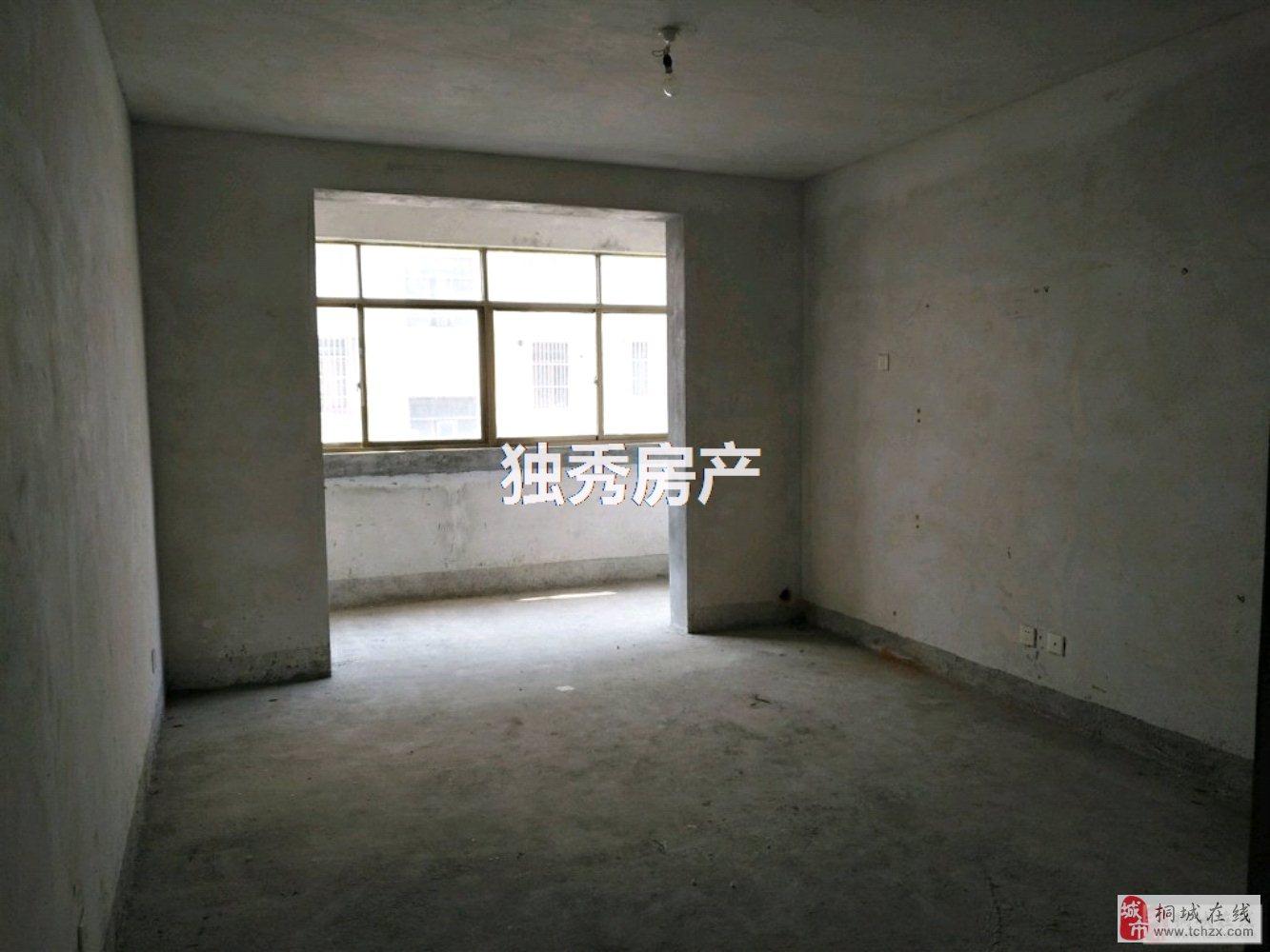 长安新村3室2厅1卫54万元