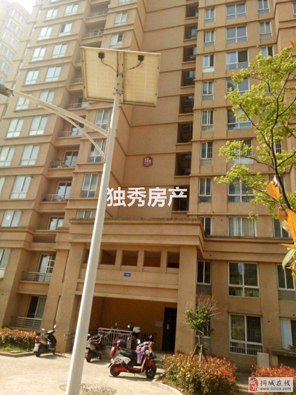 龙腾锦绣城3室2厅1卫100万元