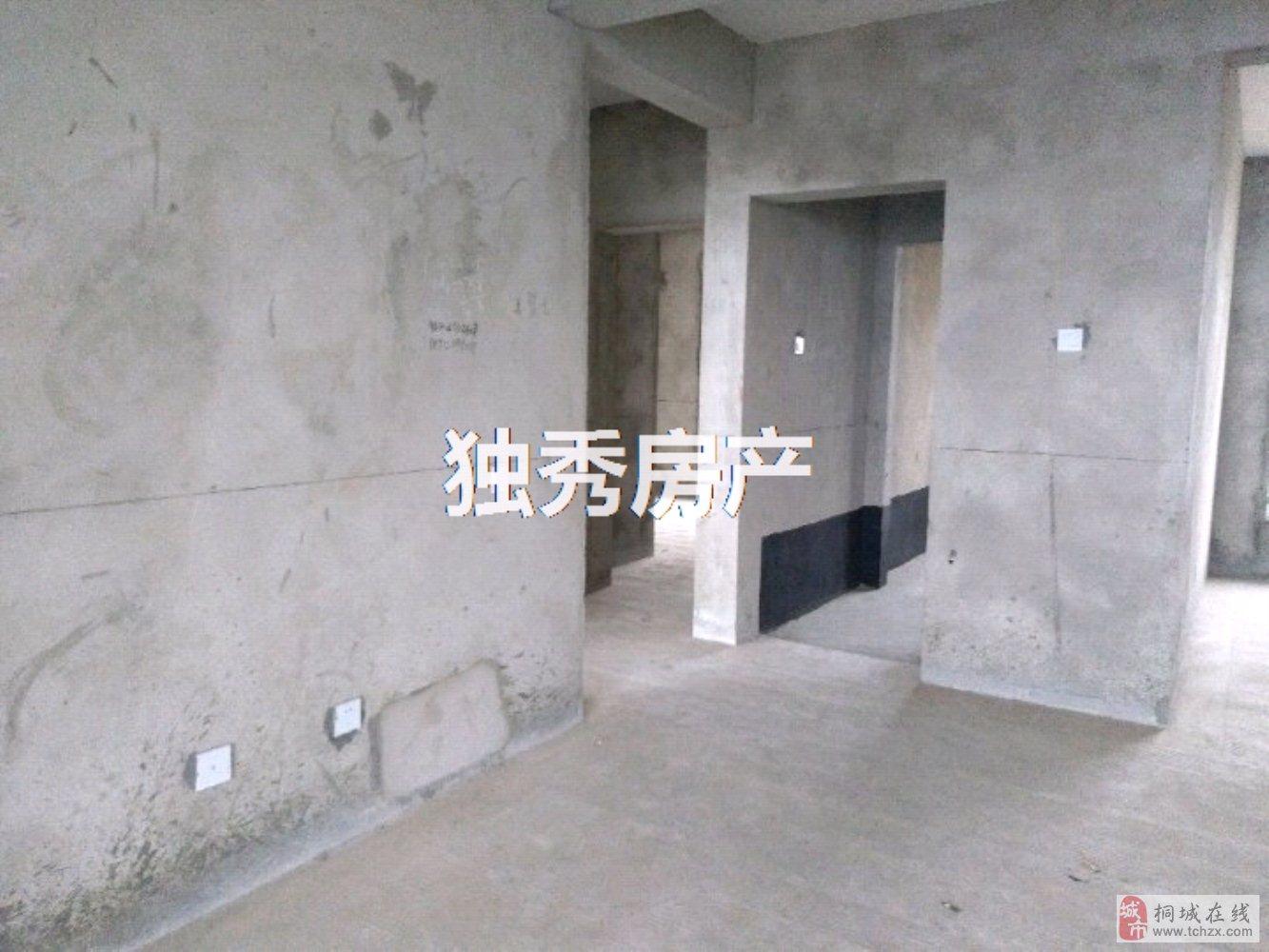 龙腾锦绣城3室2厅1卫83.50万元