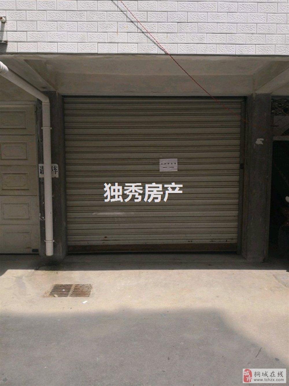 文华苑3室2厅1卫交通方便价格美丽