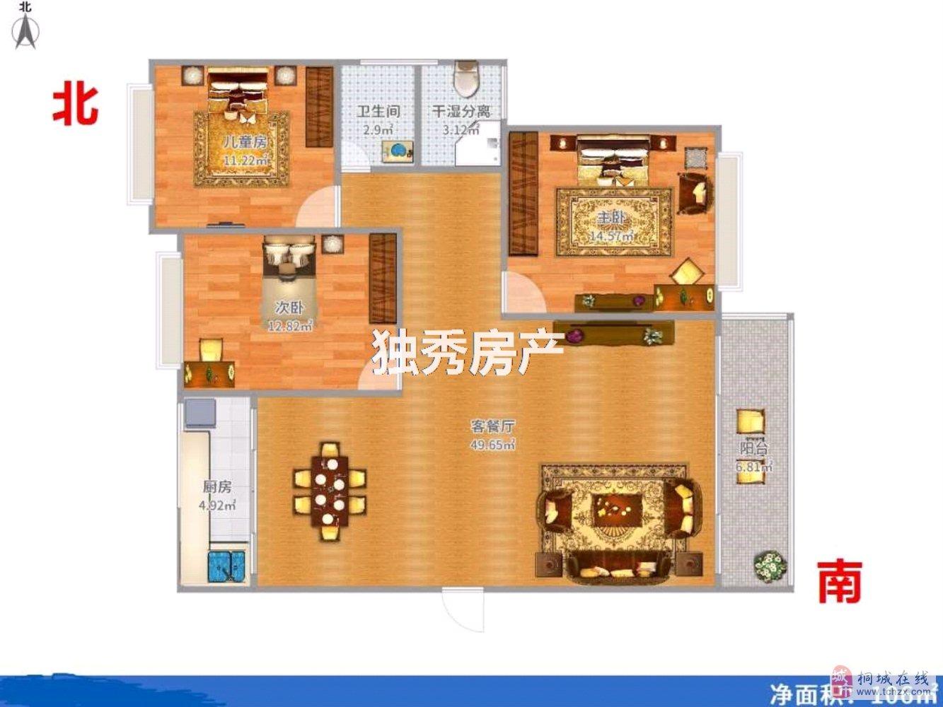 谦和名都3室2厅1卫78万元