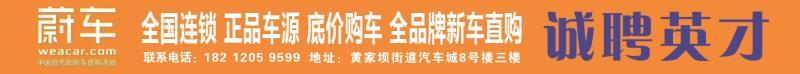贵州慧美乐汽车销售有限公司