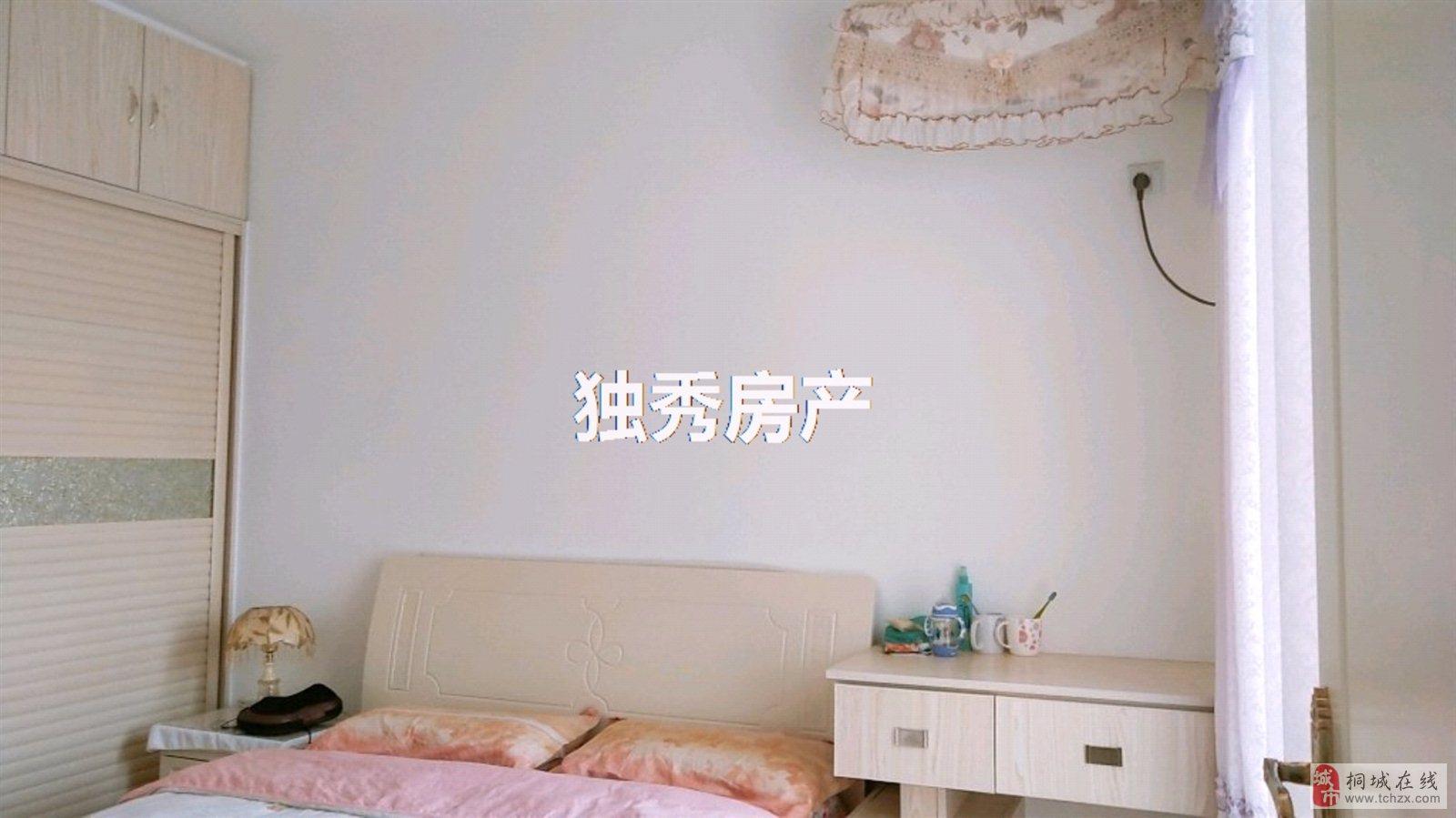 龙腾锦绣城精装二室楼层适中采光佳交通便利