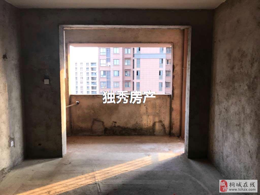鸿润·龙腾首府3室2厅1卫68万元