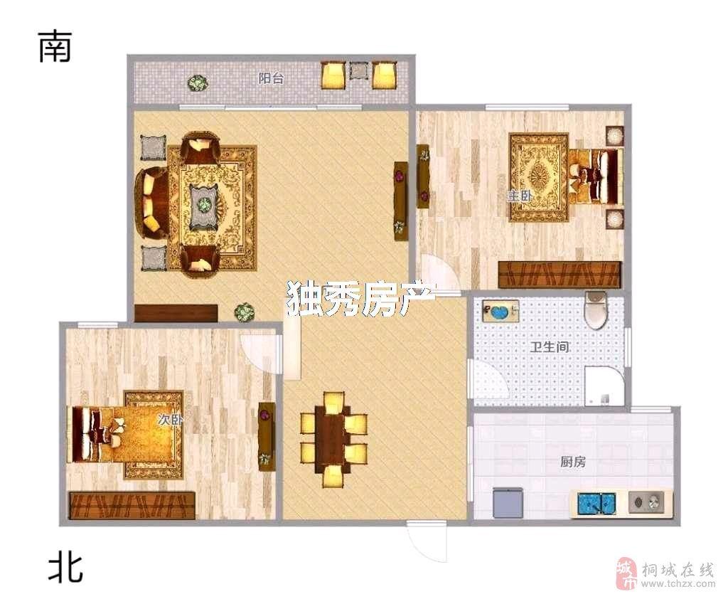 滨河广场2室2厅1卫70万元