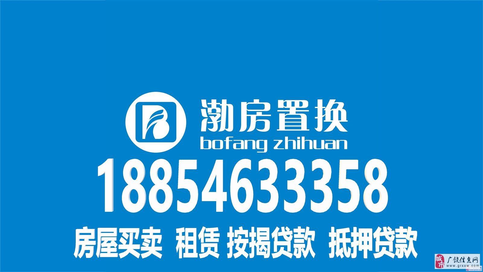 【急售+免税】翠湖小区1楼75平简装带储55万