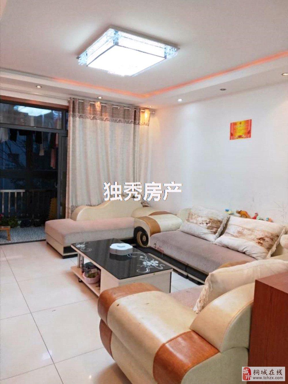 出售山水龙城2室2厅1卫55.3万元(带储藏室)