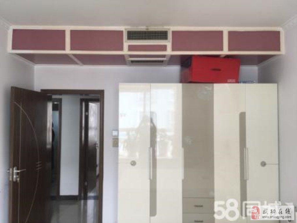 杨凌化建家园2室2厅1卫41万元