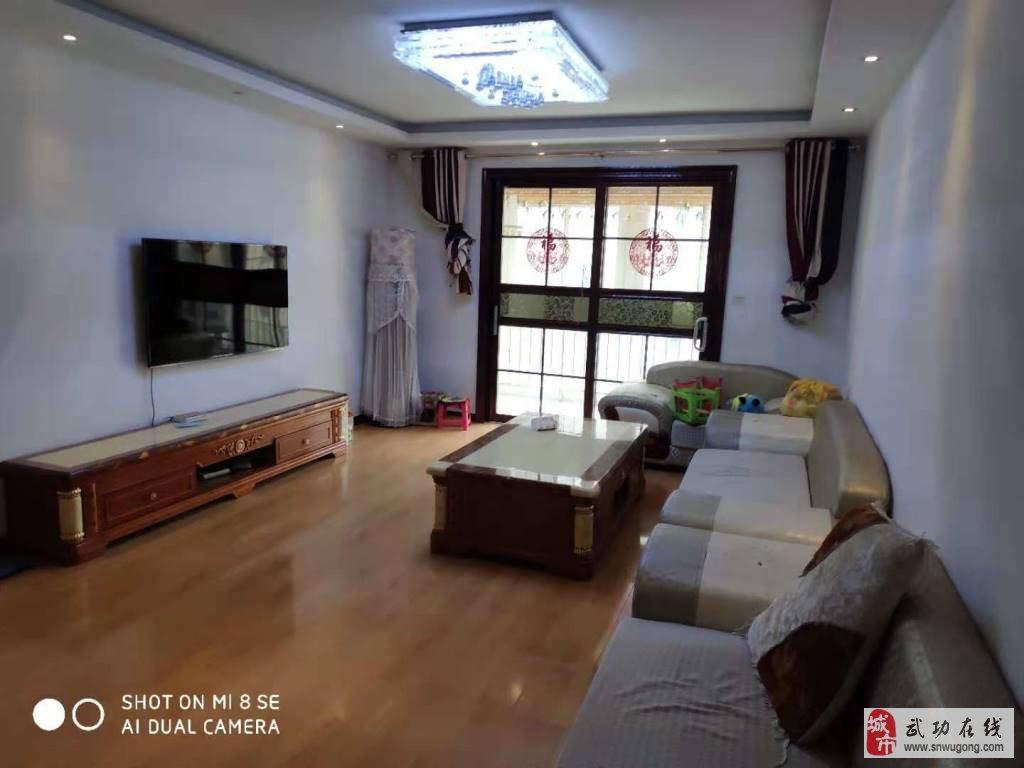 杨凌区渭水佳苑3室2厅1卫77万元
