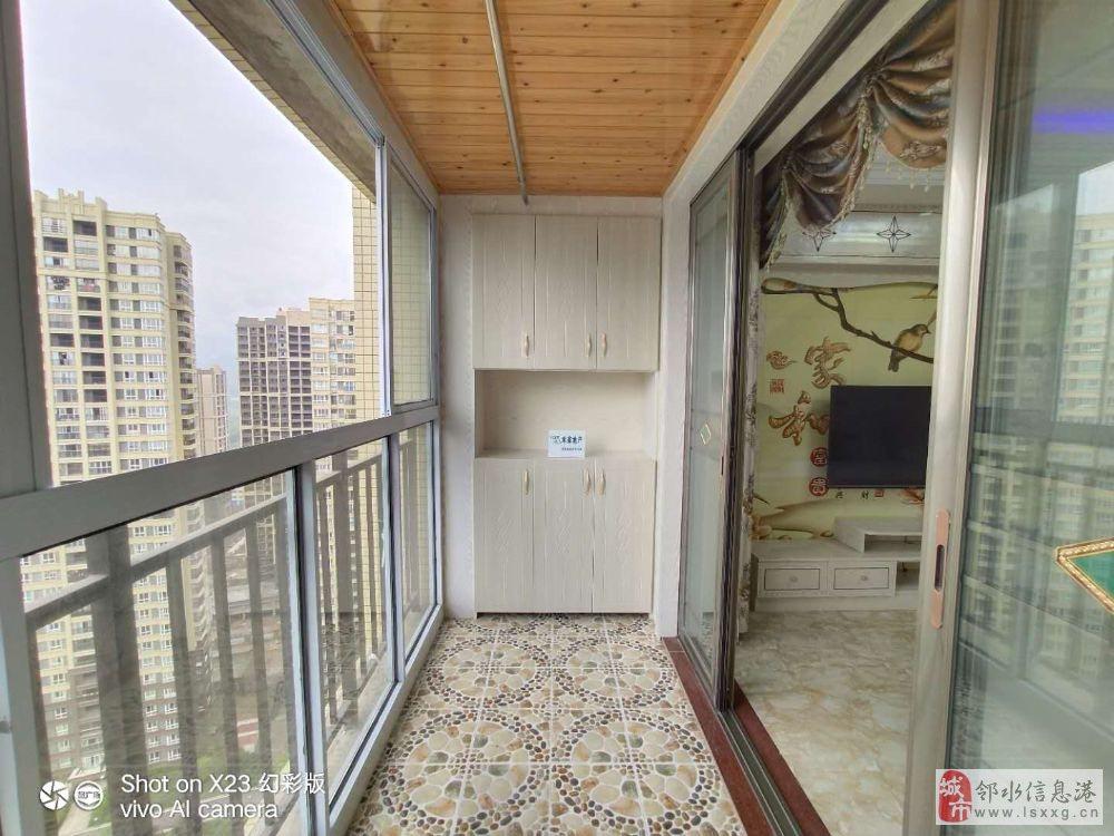 龙腾御景新城3室2厅2卫75.8万元