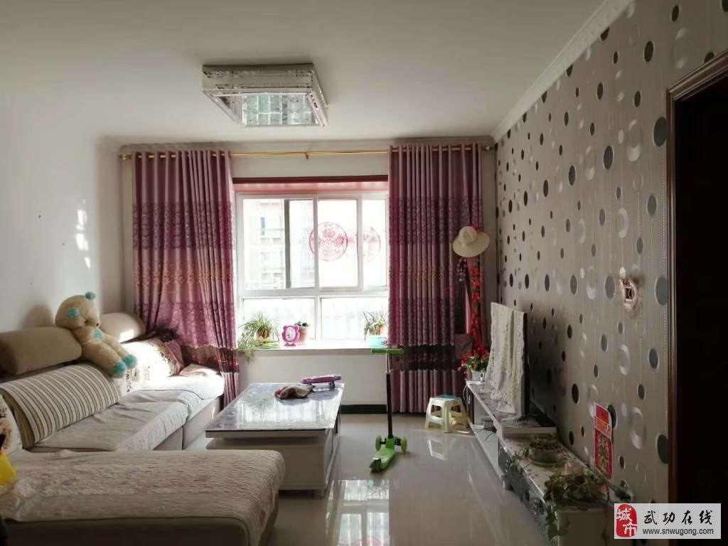 杨凌区鑫苑阳光尚都2室2厅1卫45万元