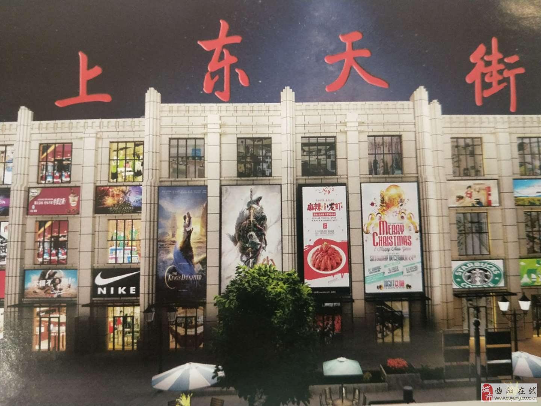 上東城商鋪門面房上超低首付10萬搶旺鋪