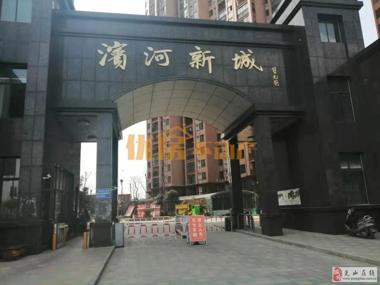 滨河新城3室2厅2卫100万元