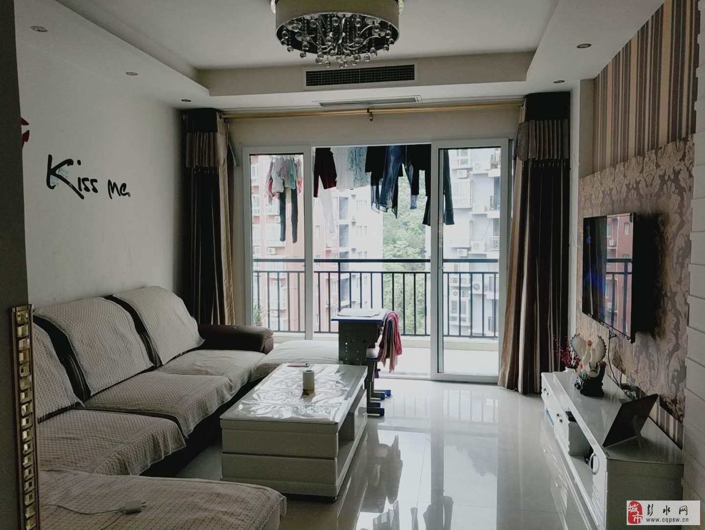 江城美景2室2厅1卫56万元业主诚心出售