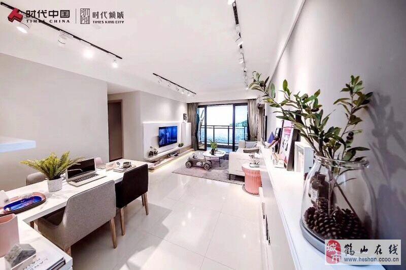 鹤山时代·倾城3室2厅2卫70万元