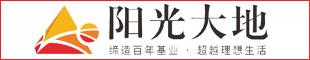 筠连县阳光大地置业有限公司