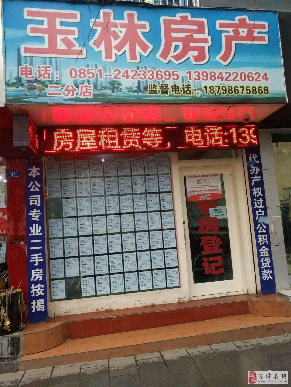 (4253)茗城峰景