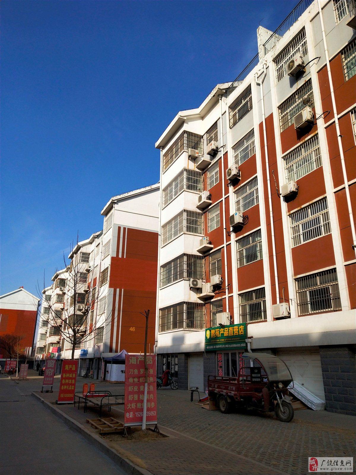康居一期1楼103平3室2厅1卫带车库兴安学区