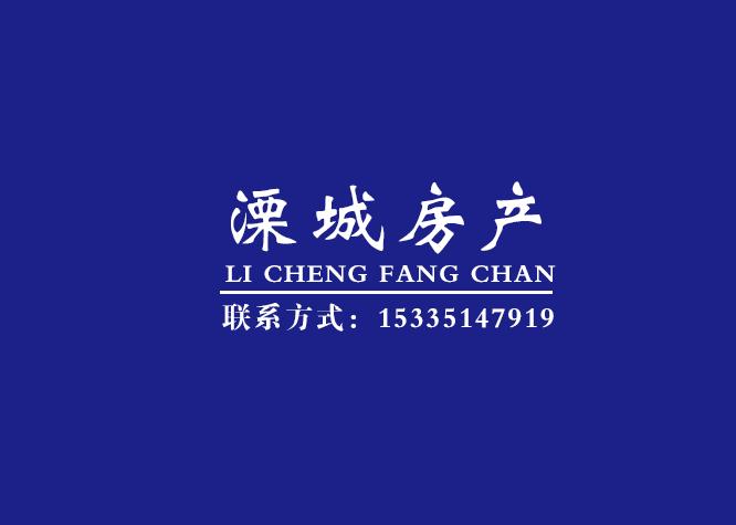 中南锦城88平毛坯2室2厅1卫108万元