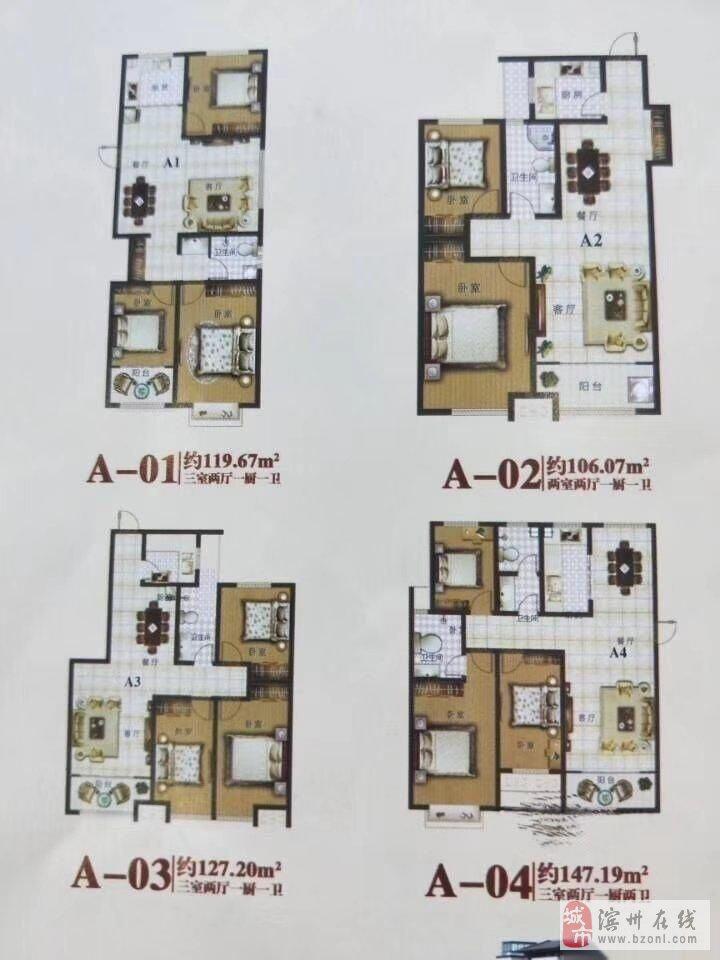 玉龙苑西实验楼王位置145户型观景22楼赔钱急售