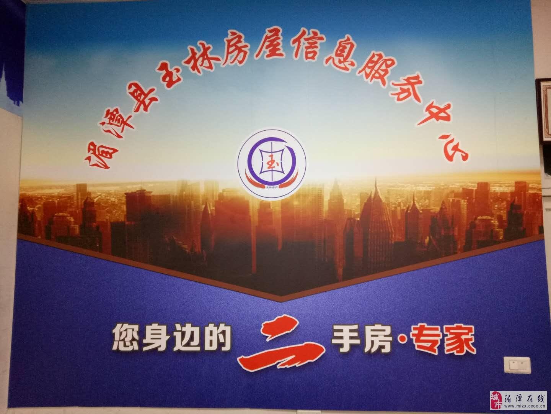 (4301)滨江豪园3室1厅1卫43.8万元