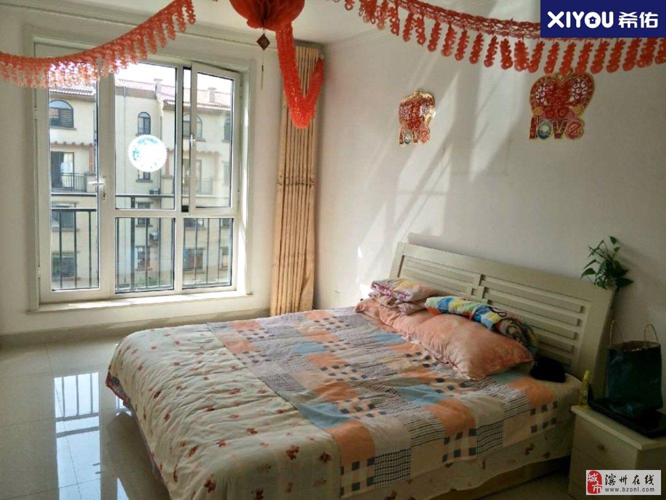 渤海城邦3室1厅1卫127平120万元