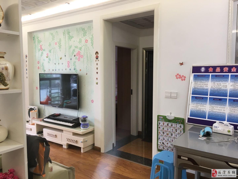 (138)七星小区2室1厅1卫精装电梯房