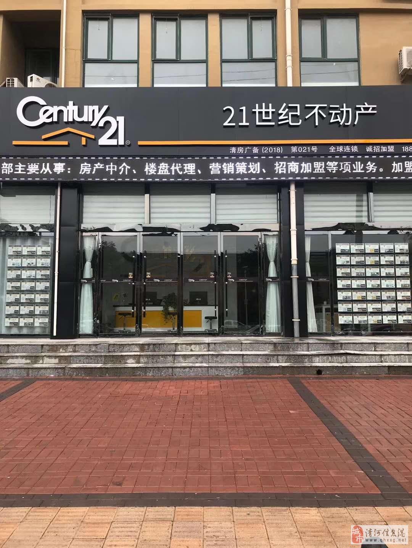上海城3室2厅1卫106平5500一平