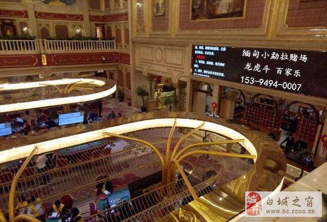缅甸皇家赌场15394940007