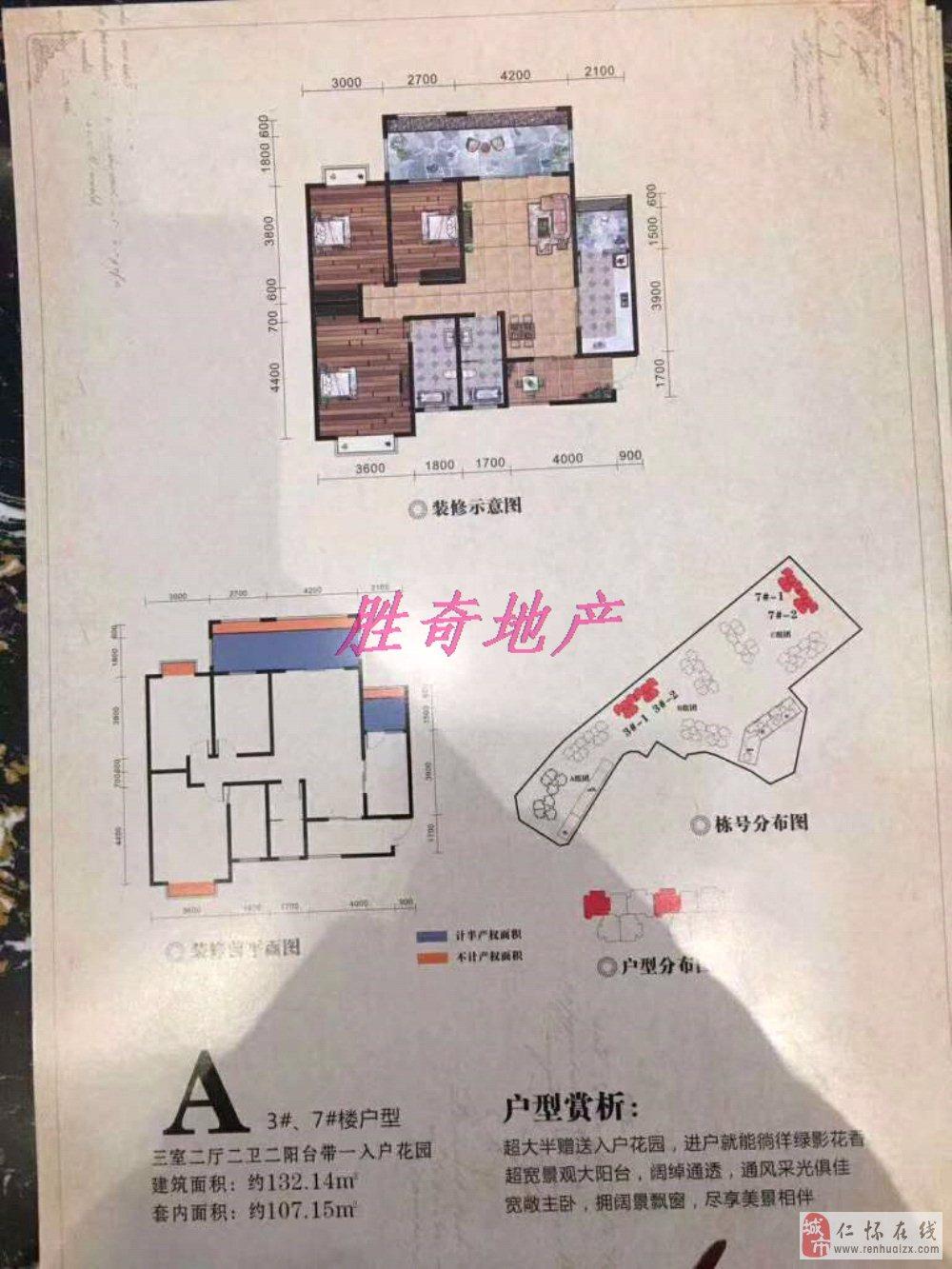 香榭公园里毛坯3室2厅2卫89.6万元