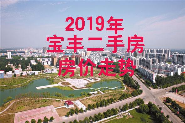 2019年鸿运国际官网欢迎您房价新楼盘总汇