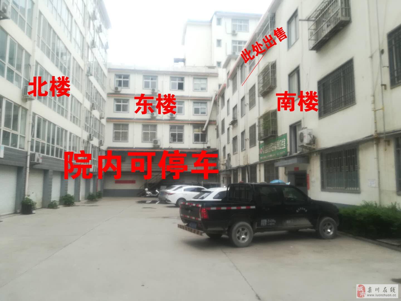 罗庄春芽幼儿园附近3室 2厅 1卫27万元