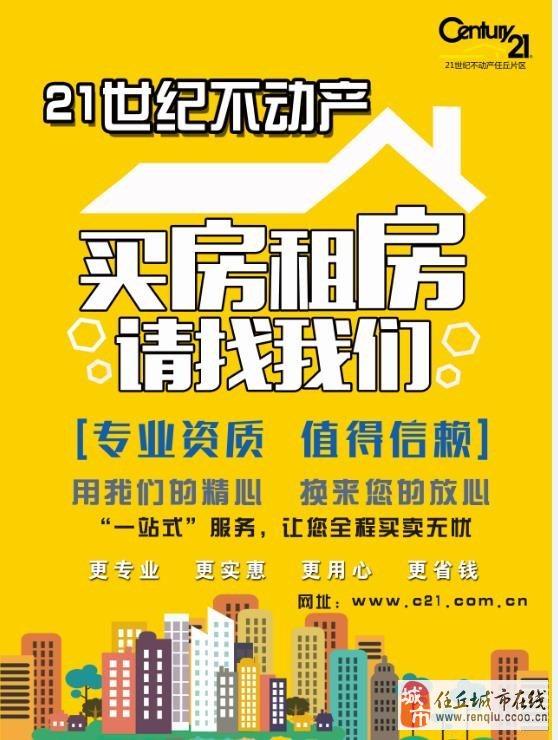 bwin必赢手机版官网渤海西区2室1厅1卫47万元